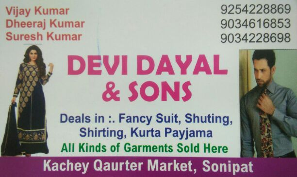 DEVI DAYAL AND SONS