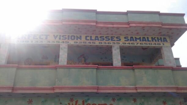PERFECT VISION CLASSES