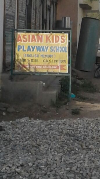 ASIAN KIDS PLAYWAY SCHOOL