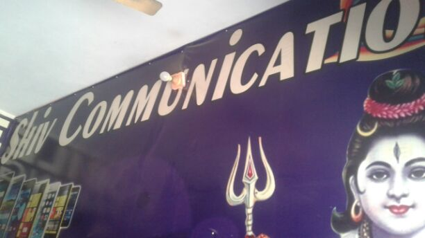 SHIV COMMUNICATION