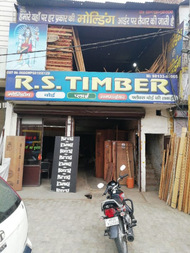 R S TIMBER