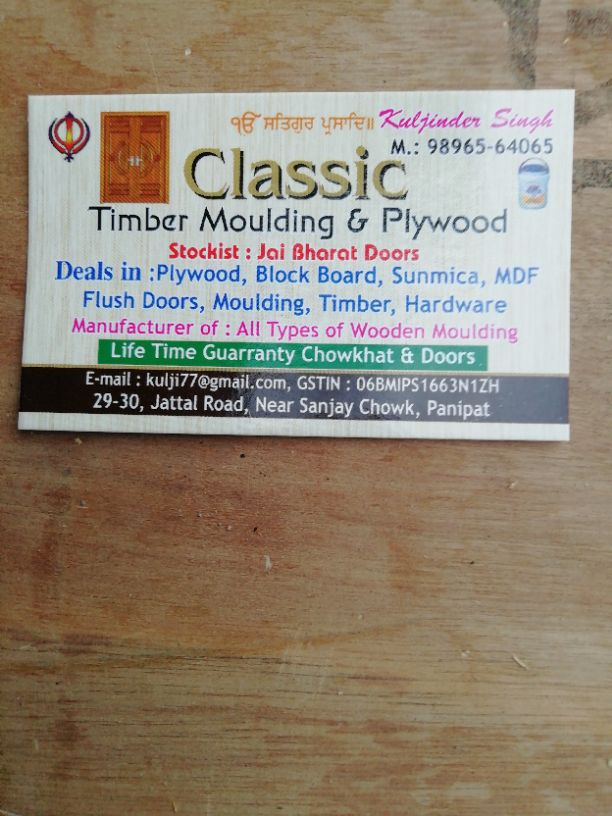 CLASSIC TIMBER MOULDING & PLYWOOD