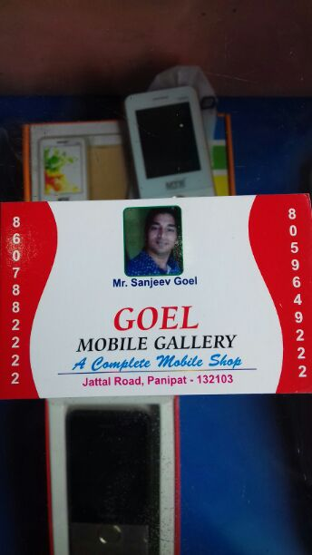 GOEL MOBILE GALLERY