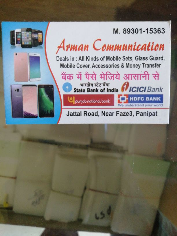 ARMAN COMMUNICATION