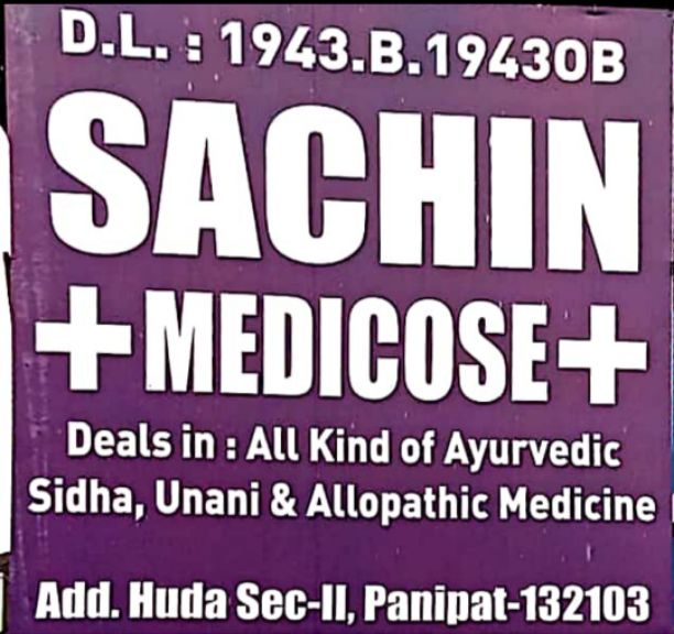 Sachin Medicose, use our website AYURVEDAUSHDI.COM