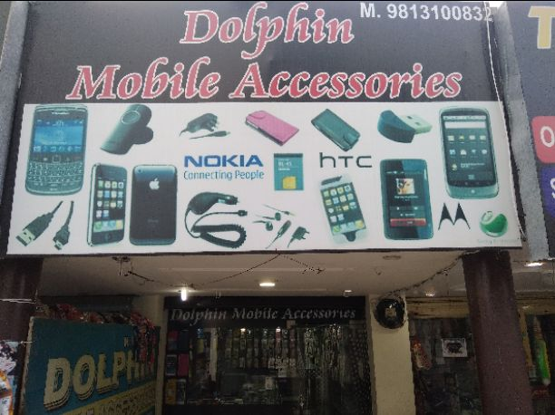 dolphin mobile accessories