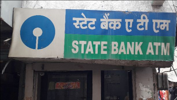 STATE BANK OF ATM