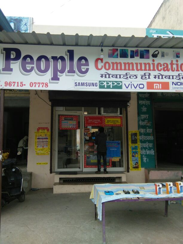 PEPOLE COMMUNICATION