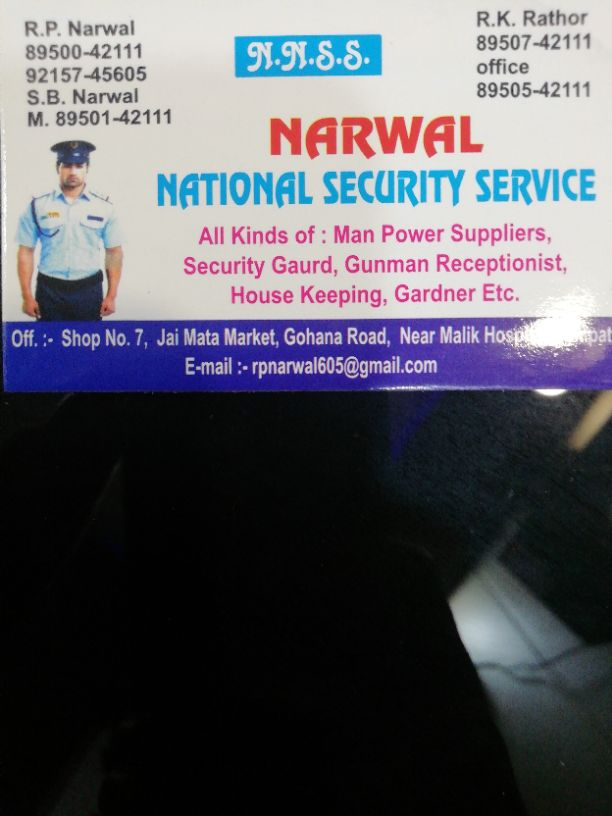 NARWAL NATIONAL SECURITY SERVICE