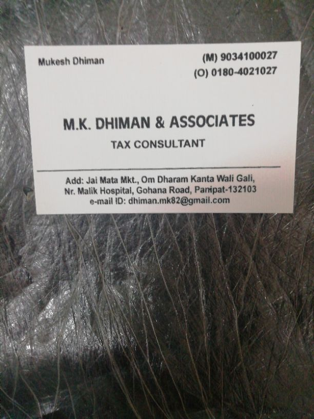 M K DHIMAN AND ASSOCIATES
