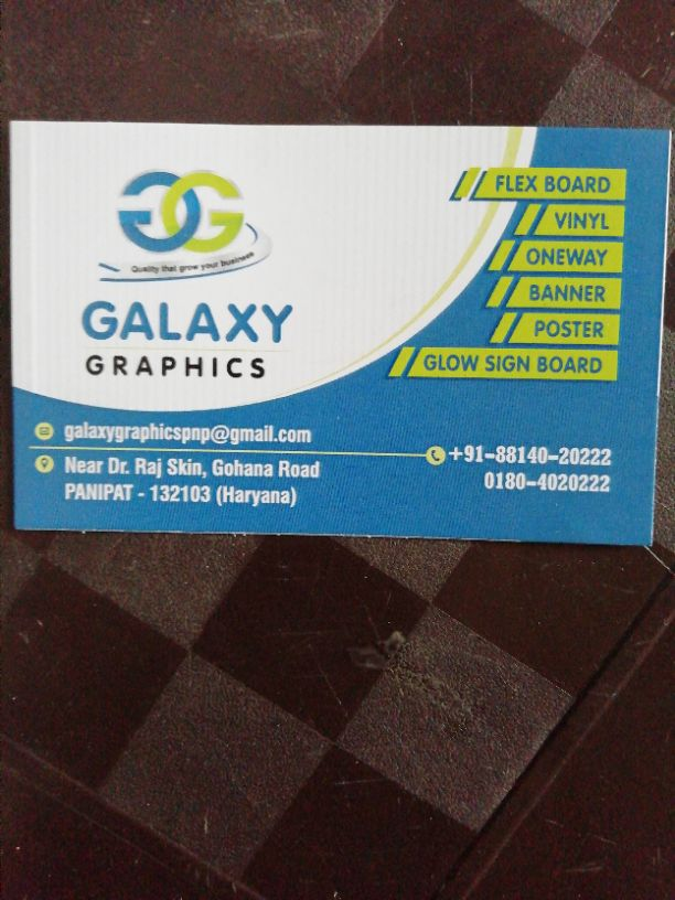 GALXY GRAPHICS