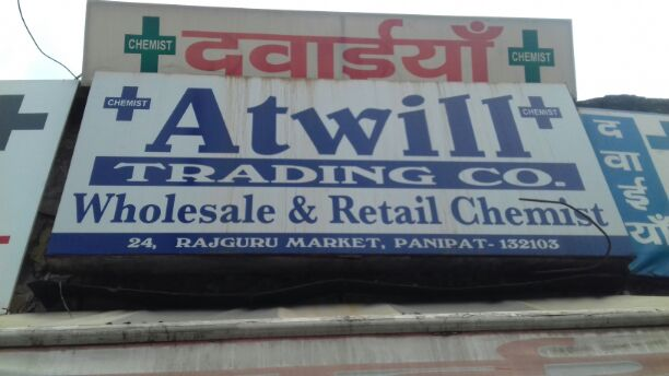 ATWILL TRADING CO.