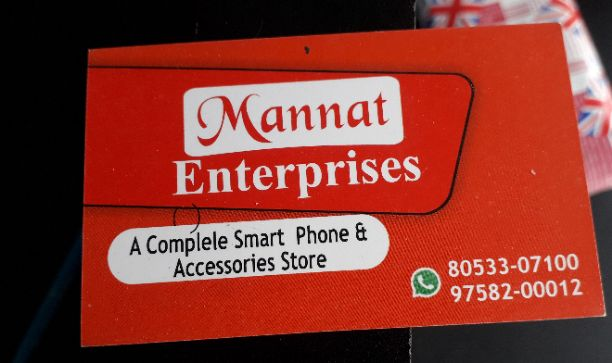 Mannat Enterprises