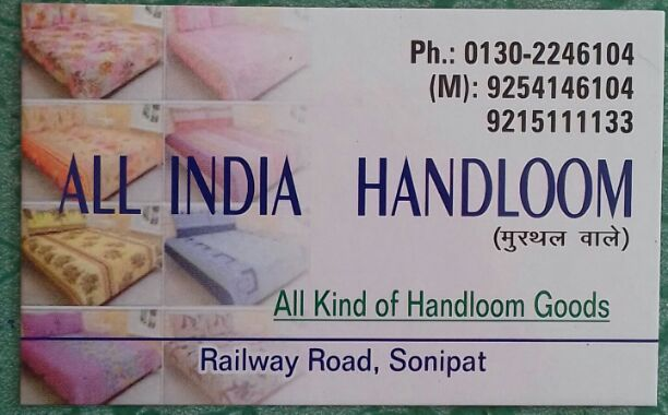ALL INDIA HANDLOOM
