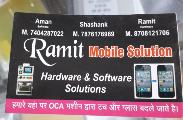 RAMIT MOBILE SOLUTION