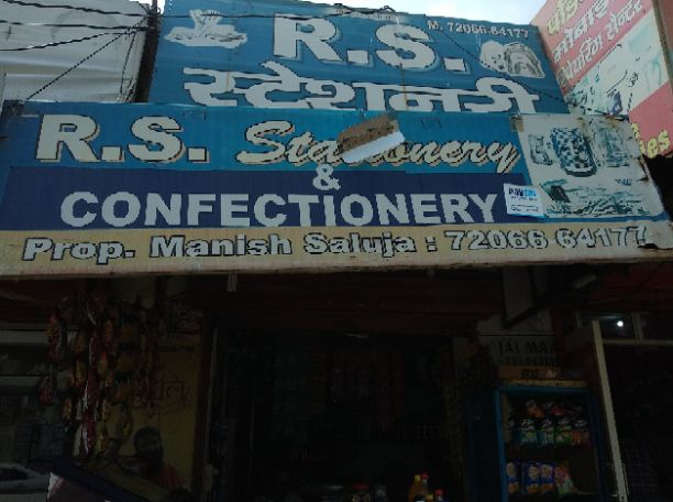 RS STATIONERY AND CONFECTIONERY