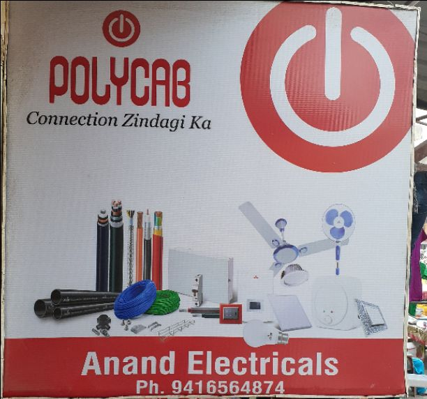 ANAND ELECTRICALS