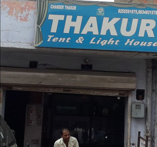 THAKUR TENT AND LIGHT HOUSE