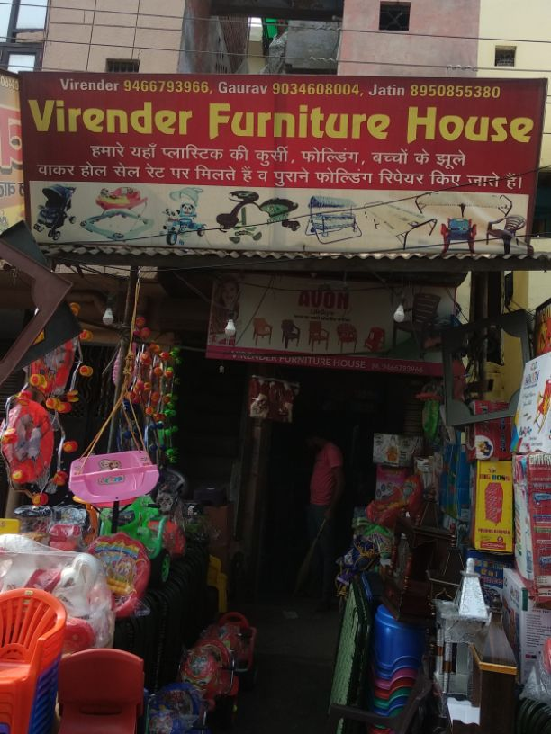 VIRENDRA FURNITURE HOUSE