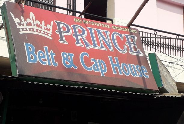PRINCE BELT AND CAP HOUSE