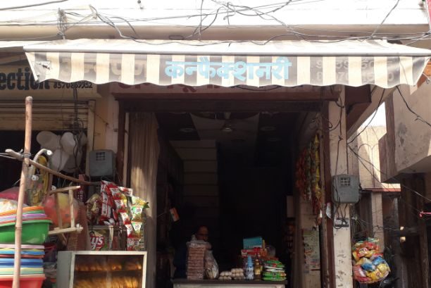 ANPURNA CONFECTIONERY STORE