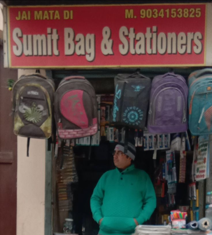 SUMIT BAG AND STATIONERS
