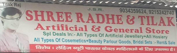 SHREE RADHE AND TILAK ARTIFICIAL AND GENERAL STORE