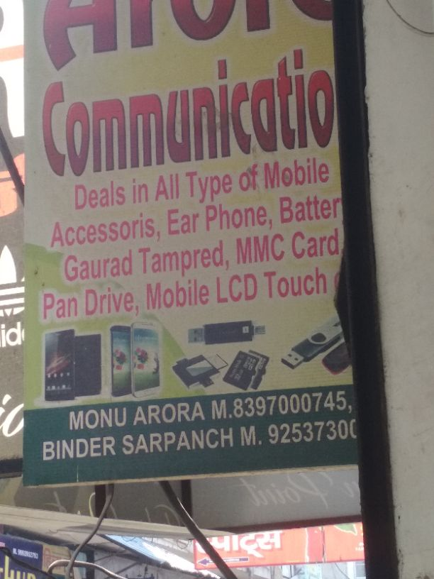 ARORA COMMUNICATION