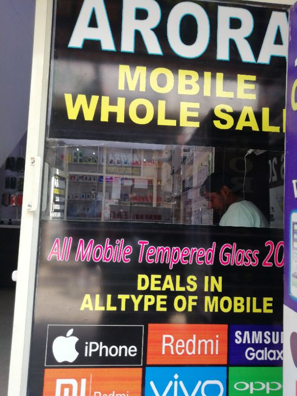 Arora Mobile Whole Sale