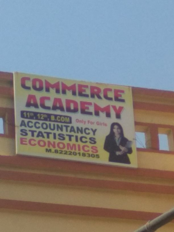 COMMERCE ACADEMY