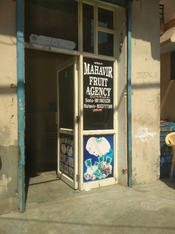 MAHAVIR FRUIT AGENCY