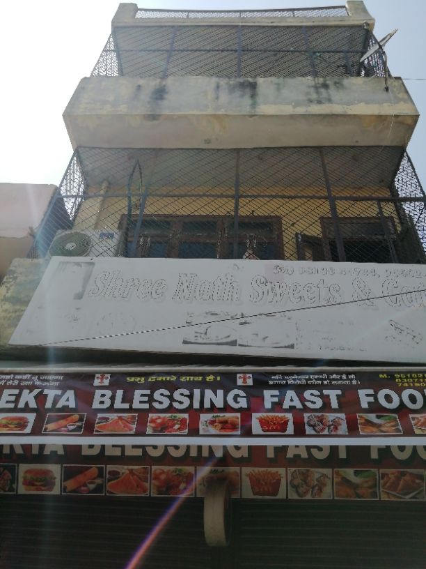 EKTA BLESSING FAST FOOD