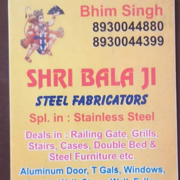 SHREE BALA JI STEEL FEBRICATORS