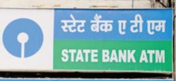 STATE BANK OF INDIA GOHANA ROAD KRISHNA PURE