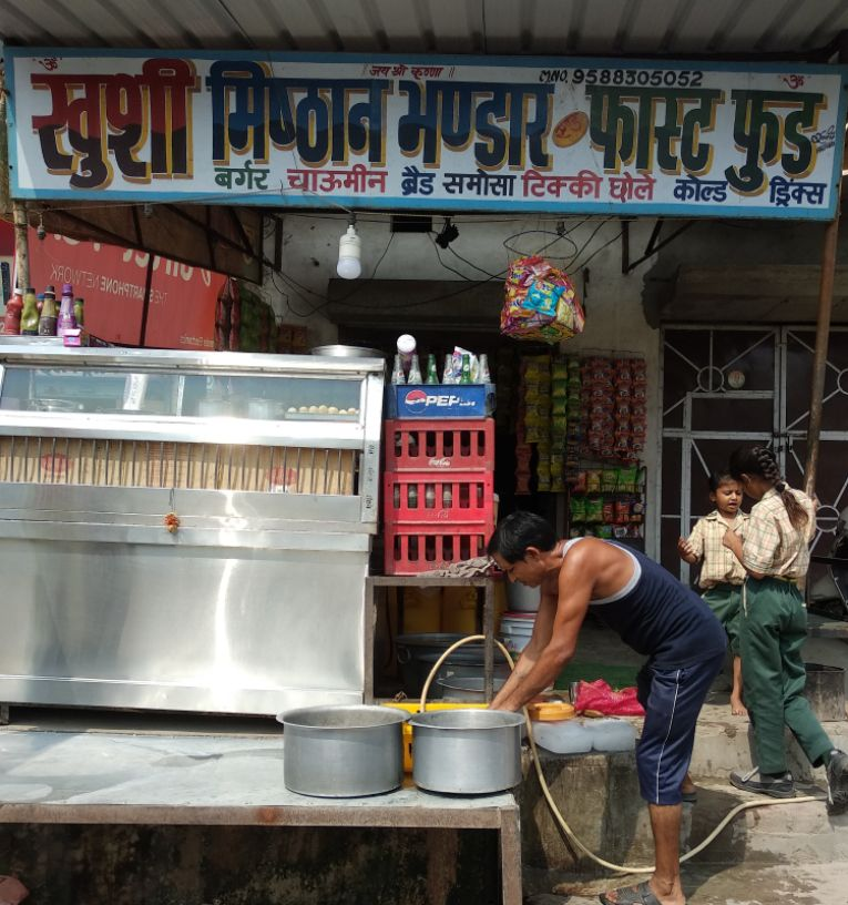KHUSHI MISHTHAN BHANDAR AND FAST FOOD