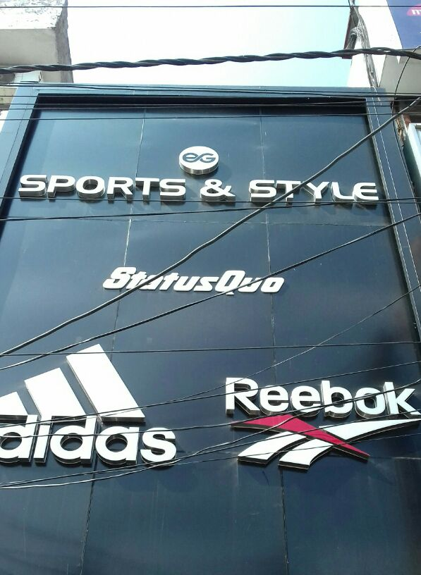 SPORTS AND STYLE