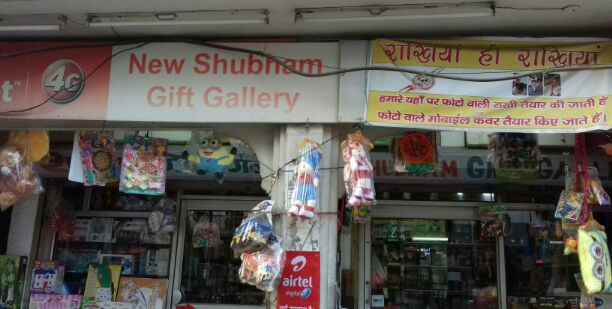 NEW SHUBHAM GIFT GALLERY