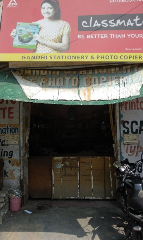 GANDHI STATIONERY AND PHOTO COPIER