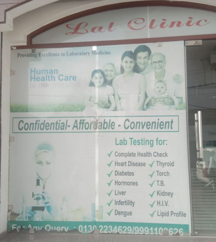 LAL CLINIC