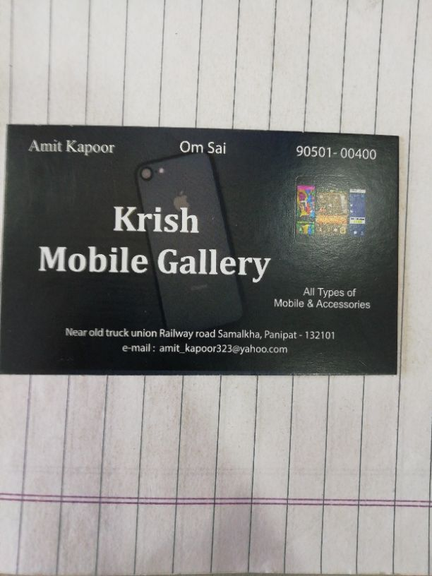 Krish Mobile Gallery