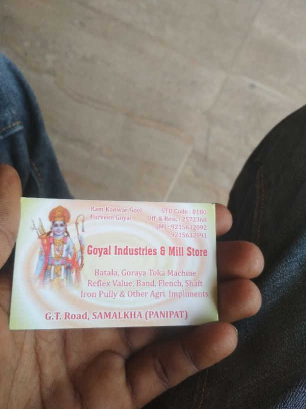 GOYAL INDUSTRIES AND MILL STORE