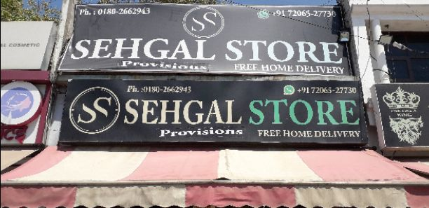 Sehgal Provision Store