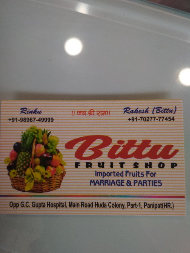 Bittu Fruit Shop