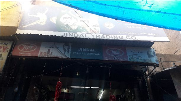 JINDAL TRADING COLLECTION