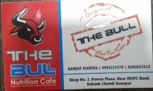 The Bull Nutrition Cafe