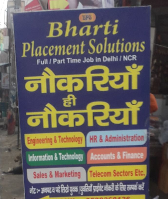 BHARTI PLACEMENT SOLUTIONS