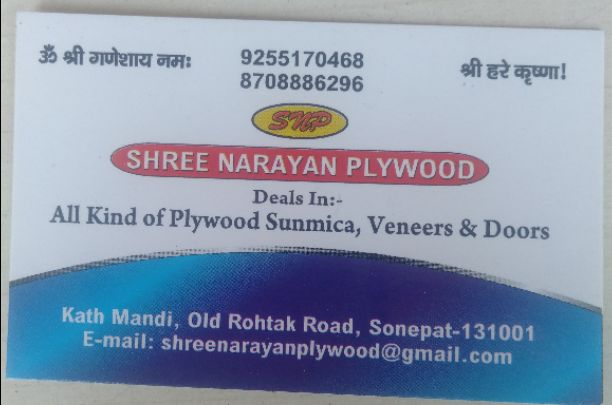 SHREE NARAYAN PLYWOOD