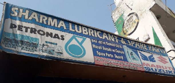 SHARMA LUBRICANT AND SPARE PARTS