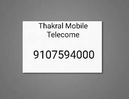 Thakral Mobile Telecome