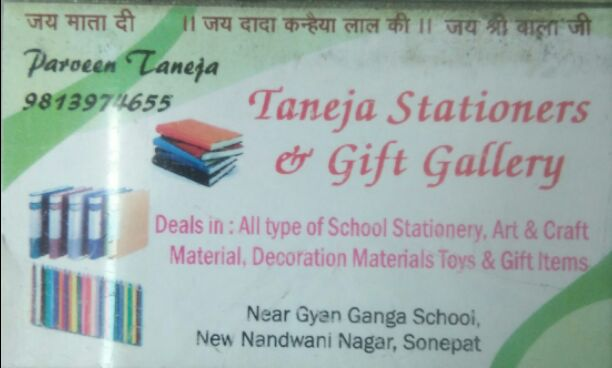 TANEJA STATIONERS & GIFT GALLERY